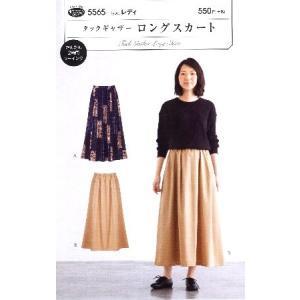 パターン ( 型紙 )  タックギャザー ロングスカート ( 簡単 実寸大 作り方 レシピ レディー...