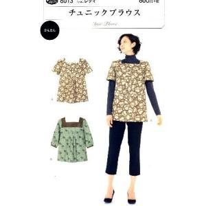 パターン ( 型紙 )  チュニックブラウス ( 簡単 実寸大 作り方 レシピ 服 洋服 トップス シャツ ジャケット )|pirol