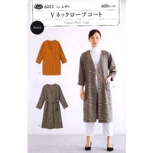 パターン ( 型紙 )  Vネックローブコート ( 簡単 実寸大 作り方 レシピ 服 洋服 トップス シャツ ジャケット )|pirol