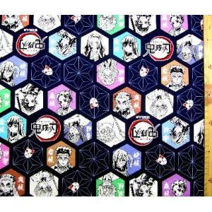 キャラクター 生地 布 鬼滅の刃( きめつのやいば ) ( 九人の柱 六角柄 紺 )柄番号10 オックス ( 綿100% ) 生地幅−約108cm A7200-3A-kk-6642|pirol