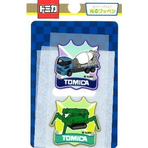 ◇  キャラクター 光るワッペン トミカ ( 働く車Aセット ) ( サイズ 約3.2×3cm・約3.2×3.3cm 各1枚入り )|pirol