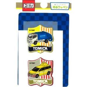◇  キャラクター 光るワッペン トミカ ( 特殊車両セット ) ( サイズ 約3.2×3cm・約3.2×2.8cm 各1枚入り )|pirol
