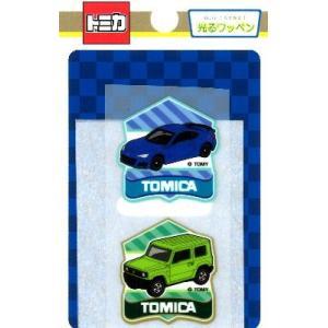 ◇  キャラクター 光るワッペン トミカ ( 普通車セット ) ( サイズ 約3.2×3cm・約3.2×2.8cm 各1枚入り )|pirol