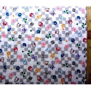 生地 ダブルガーゼ 鬼滅の刃( 市松 グレー ) 柄番号9( 綿100% ) 幅−約106cm( 商品の特性上、柄が多少歪んでいる場合がありますのでご了承ください )|pirol