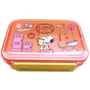 ◇ キャラクター ランチボックス ( お弁当箱 )スヌーピー ( ピンク )500ml pirol