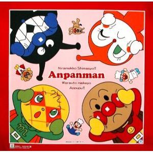 ◇ キャラクター ランチクロス アンパンマン ( 赤/ピンク )8 (  ランチョン マット 給食ナフキン ナフキン ランチクロス ) pirol