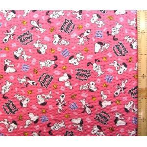 リップル 生地 スヌーピー(濃ピンク)(布 浴衣 ゆかた 甚平 じんべえ) R-3569-1C-1805