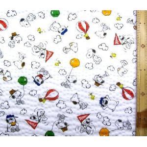 キャラクター リップル生地 ( サッカー生地 ) ◆この柄は1m50cmまでメール便可能です。 スヌーピー( 気球 オフホワイト ) (綿100%)生地幅−約108cm|pirol