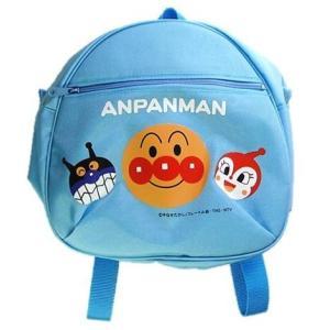 キャラクター 子供 リュックサック ( デイパック )  アンパンマン ( ブルー 小サイズ )