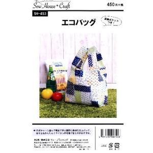 パターン ( 型紙 )  エコバッグ ( 簡単 実寸大 作り方 レシピ バッグ かばん 帽子 ポーチ 小物 ) pirol