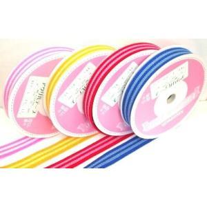 手芸カラーテープ(ストライプ)ひも