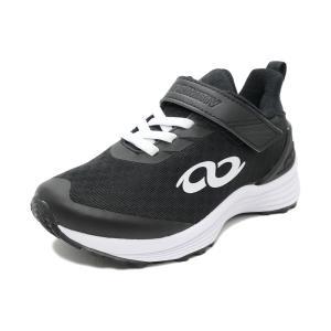 スニーカー アンリミティブ UNLIMITIV S-LINE S-01-F 面ファスナー ブラック 2507490-BLACK キッズ シューズ 靴 20SS|pistacchio