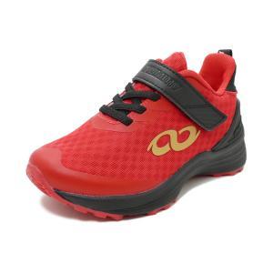 スニーカー アンリミティブ UNLIMITIV S-LINE S-01-F 面ファスナー レッド 2507490-RED キッズ シューズ 靴 20SS|pistacchio