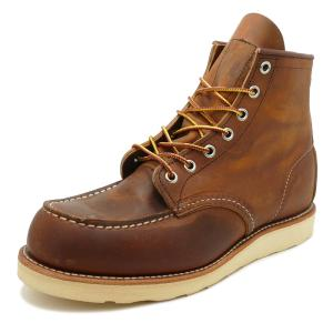 RED WING 8876 Classic Work 6