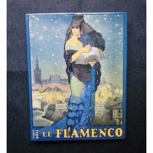 豪華 フラメンコ 洋書 Le Flamenco 図版300点■アンダルシア/フラメンコギター/ダンス 衣装/ヒターノ ジプシー■CD付 スペイン民族音楽/舞