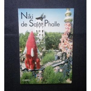 ニキ・ド・サンファル「タロット・ガーデン」洋書 Niki De Saint Phalle「The Tarot Garden」