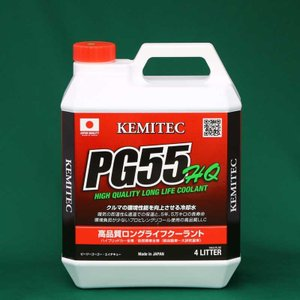 KEMiTEC 高性能LLC「PG55 HQ」ケミテッククーラント 4L|piston