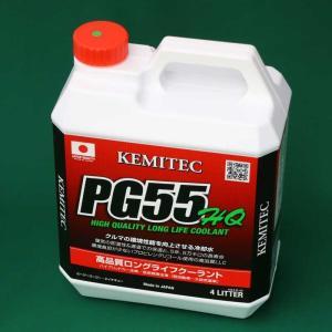 KEMiTEC 高性能LLC「PG55 HQ」ケミテッククーラント 4L|piston|02