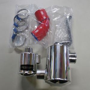 【APIO】インテークチャンバー&ターボパイプSET piston