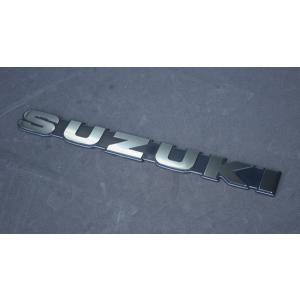 スズキ純正「SUZUKI」エンブレム シルバー 貼付タイプ piston