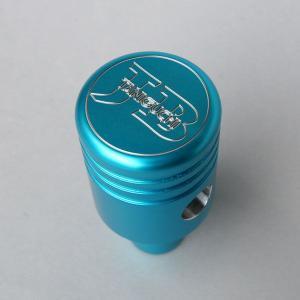 【タニグチ】ピストン形状ATシフトノブ◆ブルー◆|piston