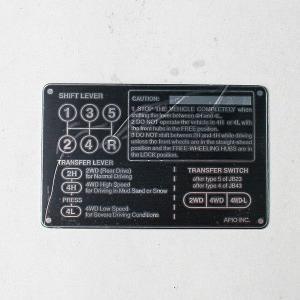 【アピオ】シフトパターンプレート◆JB23/33/43用◆|piston