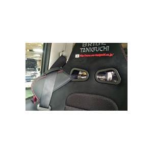 ORSタニグチ「ショルダーカバー」BRIDEユーロシリーズシート用 スエード |piston