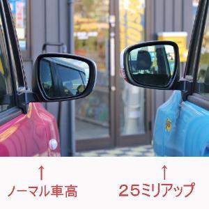 ハスラー 4WD用 サスペンション 25mmアップ PISTONワークススプリング|piston|05