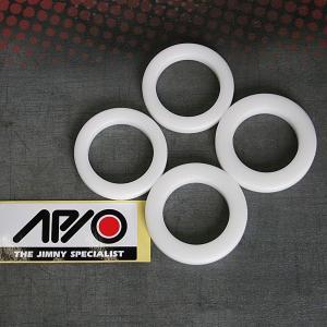 APIO コイルススプリングペーサー「あつしくん」ジムニーJB23/33/43|piston