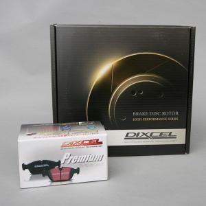 ディクセル「プレミアムパッド/スリットローターセット」ジムニーSJ30〜JB23W−8型まで用|piston
