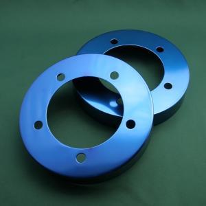 kudo-j「ブレーキディスクカバー ブルーアルマイト」フロント用 工藤自動車|piston