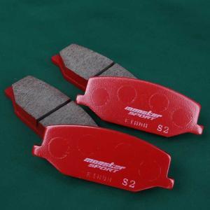 モンスタースポーツ「ブレーキパッドS2」|piston