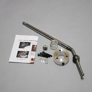 PROSTAFF「クイックシフト・JA11/12/22用」プロスタッフ|piston