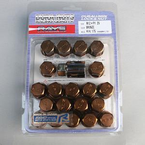 RAYSレイズ「ブロンズ」ジュラルミンロックナットセットSTD|piston