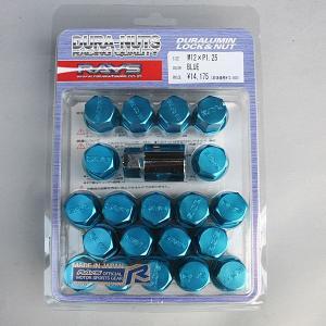 RAYSレイズ「ブルー」ジュラルミンロックナットセットSTD|piston