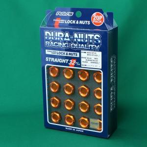 RAYS「NEWジュラルミンロックナットセット L32 ストレートタイプ オレンジ」レイズ|piston