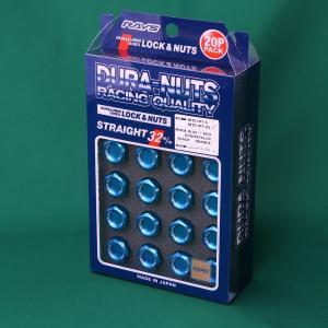 RAYS「NEWジュラルミンロックナットセット L32 ストレートタイプ ブルー」レイズ|piston