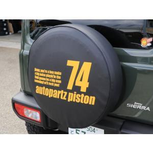 新型ジムニーシエラ用スペアタイヤカバー「74番」型式背番号 JB74W PISTONオリジナル|piston