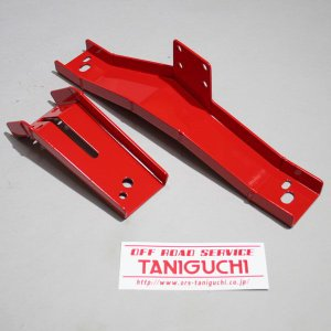 【タニグチ】トランスファー補強ステー◆スチール赤◆【TANIGUCHI】|piston