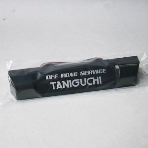 【タニグチ】LEDライセンスランプ◆ブラック◆【TANIGUCHI】|piston