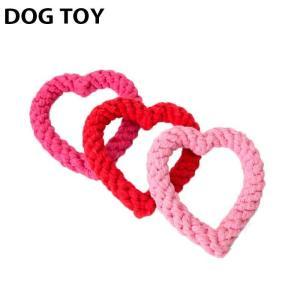 ●ITEM:犬用 おもちゃ ハート 輪っか ワンちゃん用 犬 いぬ ドッグ ぬいぐるみ ロープ ペッ...