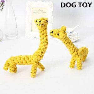 ●ITEM:犬用 おもちゃ キリン きりん アニマル 動物  ワンちゃん用 犬 いぬ ドッグ ぬいぐ...