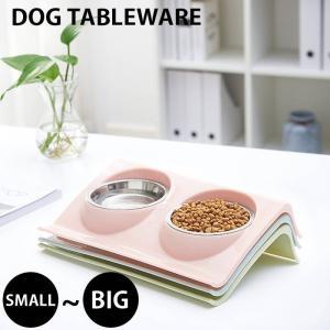 ペット用品 お皿 フードボウル ドッグ 犬の皿 食器台 犬 猫 給餌 給水 フードボール ボウル セ...