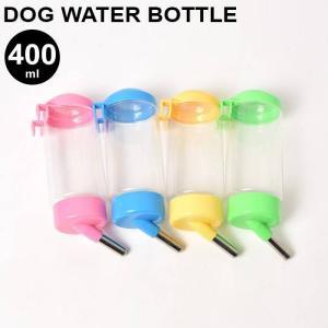 ペット用品 ドッグ 犬 犬用 猫用 給水器 水やり ボトル 給水ボトル ノズル 取り付け式 水分補給...