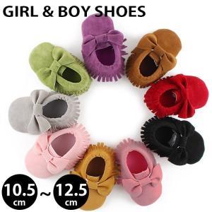 aded1f3bc49f0 キッズ ベビー 靴 ファーストシューズ スリッポン 赤ちゃん 子供靴 こども 女の子 男の子 リボン りぼん フリンジ 無地 ベビーフィート  やわらかい フラット ぺ