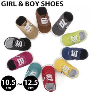 1bb72b3d163eb キッズ ベビー 靴 ファーストシューズ スリッポン スニーカー 赤ちゃん 子供靴 こども 女の子 男の子 レースアップ ネコポス送料無料 あすつく  売れ筋