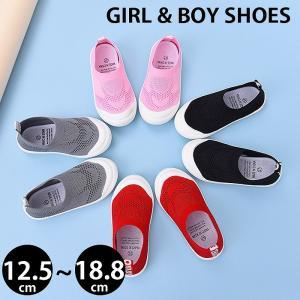 ●ITEM:スリッポン キッズ スニーカー シューズ 靴 女の子 男の子 子供 子ども 子供靴 子ど...