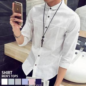 リネンシャツ メンズ 麻混 綿麻 麻シャツ 七分袖 白シャツ...