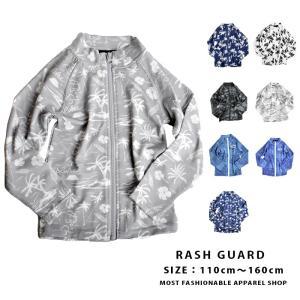 ●ITEM:キッズ ラッシュガード 長袖 男の子 水着 ジップアップ UVカット 日焼け止め 日焼け...