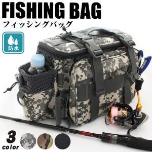 【あすつく】 釣り バッグ 3way 防水 フィッシングバック 迷彩柄 大容量   多機能 ショルダ...
